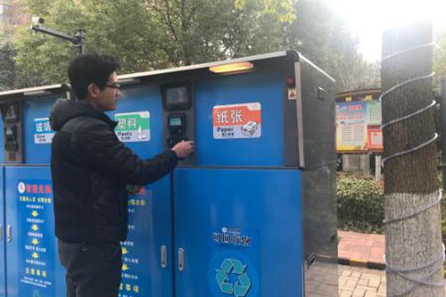南京一小区出新招:居民做?#32654;?#22334;分类,可以少交物业费!