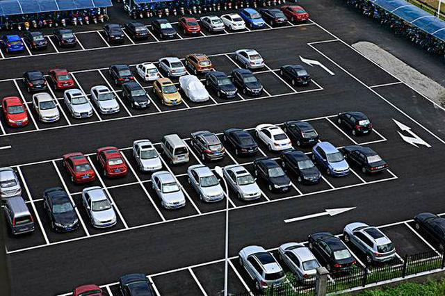 苏州在江苏率先立法 明确停车场免费时间