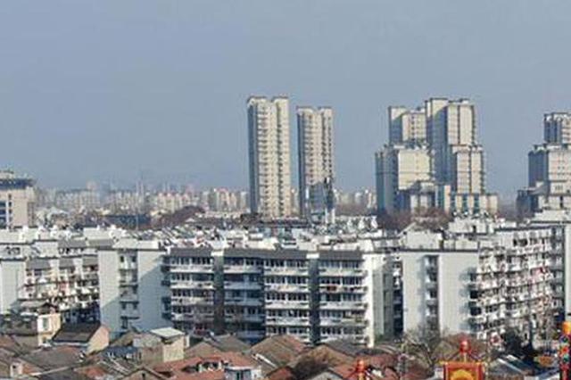 """南京发改委回应""""房价突破限价?#20445;?#22362;持房价稳控政策"""