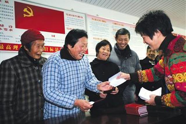 """江苏武进新""""土改"""":实现城乡土地同价同权"""