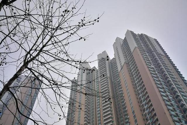 不用再开公积金贷款证明 3月1日起南京人提取住房公积金更方便