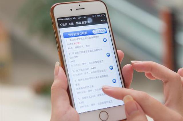 减?#26041;凇?#20943;材料…江苏建设项目环评审批提速了