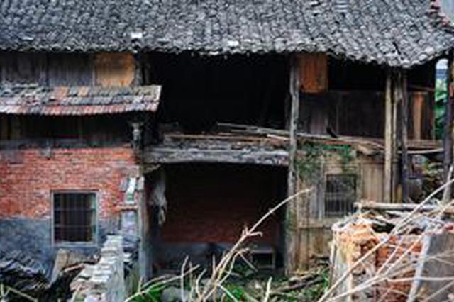 南京今年上半年将全面完成农村贫困户危房改造,涉1321户