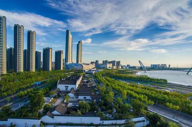 推动制造业高质量发展!南京打算这么干