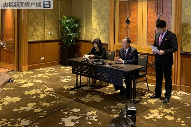 朝鲜:在朝美领导人会晤中仅要求解除部分制裁