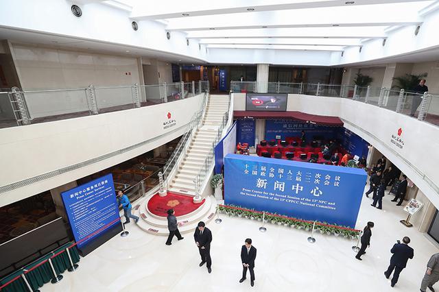 全国政协十三届二次会议将于3月3日在北京召开
