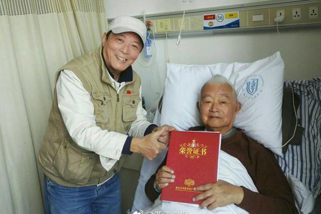 中国器官捐献志愿登记人数逾99万 实现捐献2万例