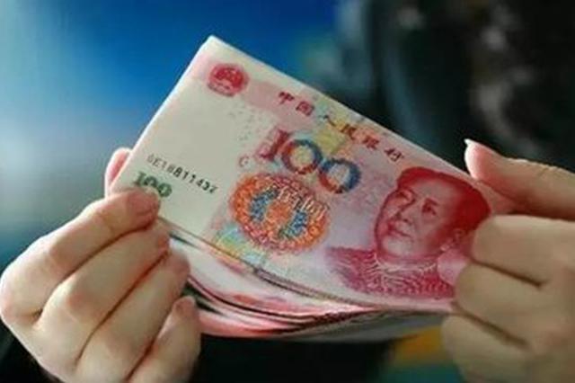 江苏聚焦十大领域补短板 财政将向苏北倾斜