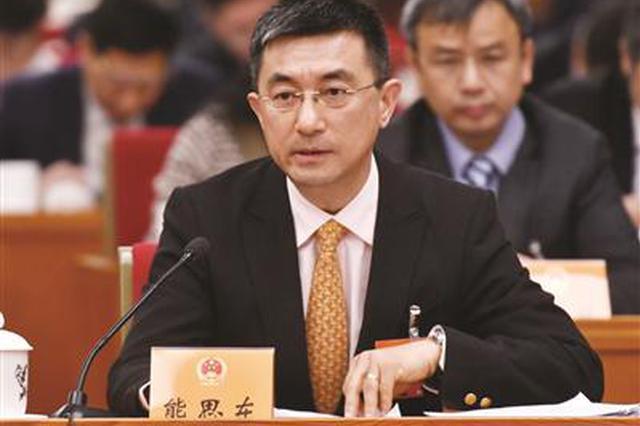 全国人大代表、苏大校长熊思东:全国范围内推行2.5天小长假