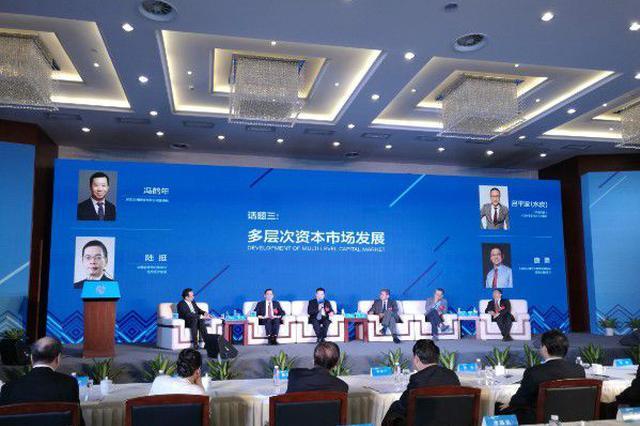 第二届江苏发展大会暨首届全球苏商大会定于5月20日举办