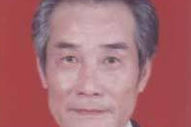 江苏省政协原副主席周桑漪同志逝世 享年89岁