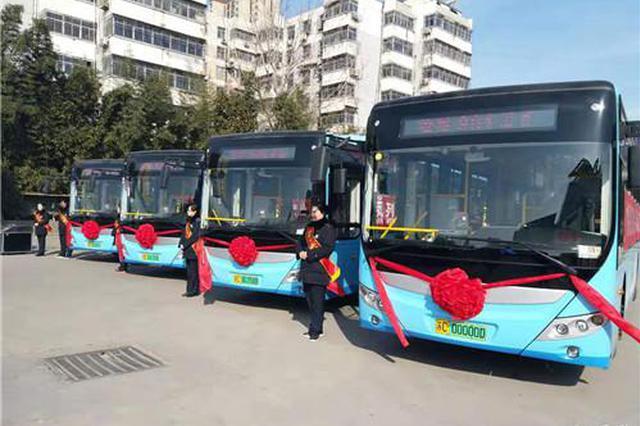 好消息!苏皖间新开一条跨省城际公交