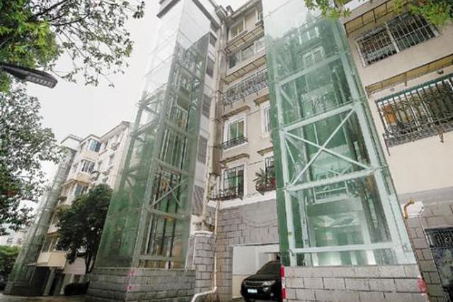 省住建厅回应社会热点 推动加装电梯 方便更多群众