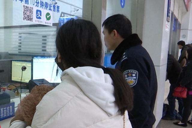 女孩没身份证买不到火车票 射阳警察送她上车还塞了200元