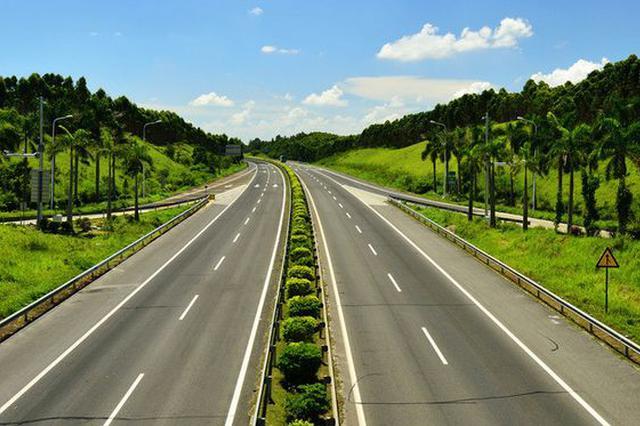 宁连高速连淮段将扩建为八车道 限速提升至120公里/时