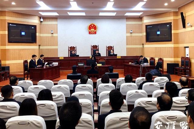 """镇江首起涉恶势力""""保护伞""""案件开庭审理 将择期宣判"""