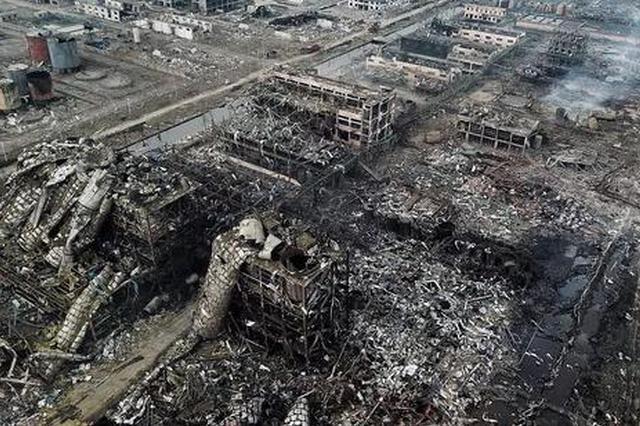 员工自述曾为响水爆炸工厂作假:环保部门不懂原理