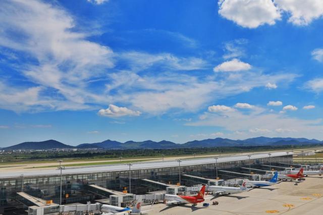 禄口国际机场开启夏秋新航季 新增、加密多条航线