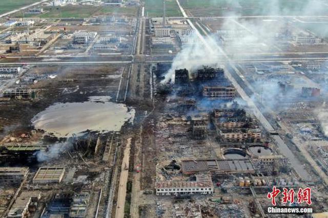 生态环境部:响水爆炸环境应急处置工作有序开展