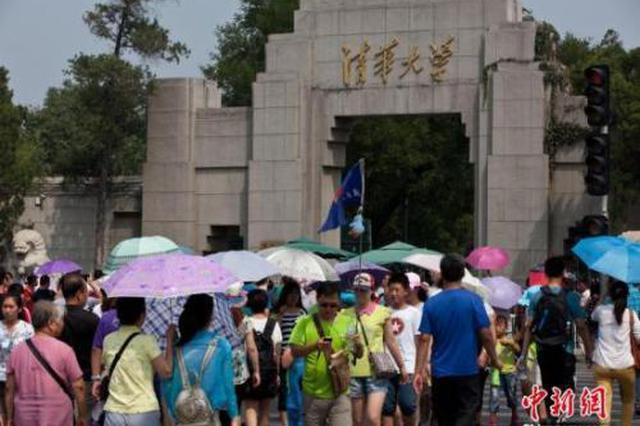 清华大学自主招生取消文科专业 优惠降分幅度降低