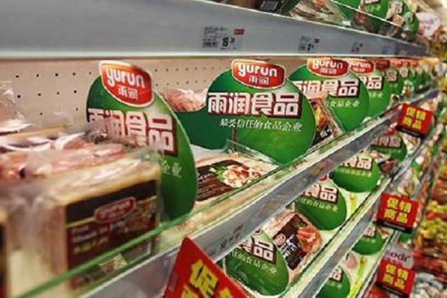 2018年报续亏47亿港元 祝义财32岁女儿接手雨润食品