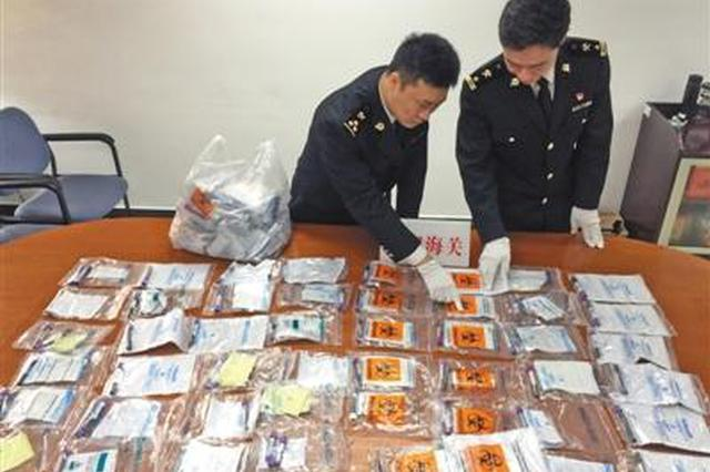 深圳12岁女童藏孕妇血样赴港被截