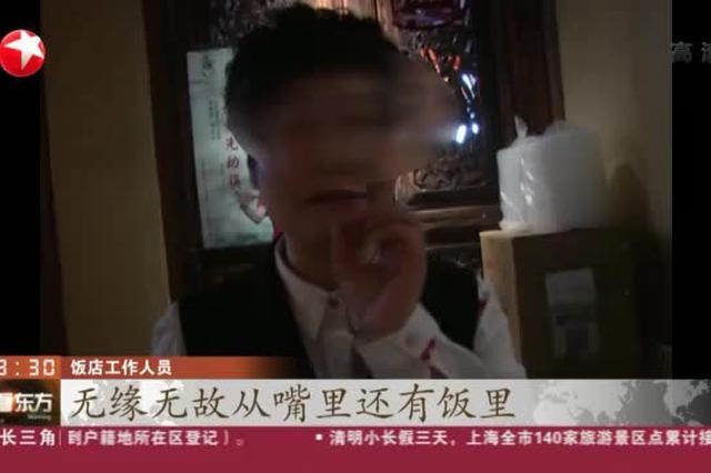 扬州:称在饭店吃到玻璃渣 顾客涉嫌诈骗被拘留