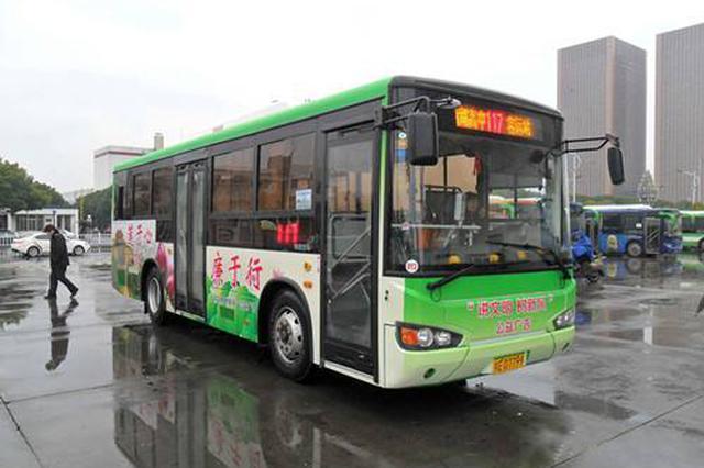 长三角将试点跨省公交客运 居民出行更方便