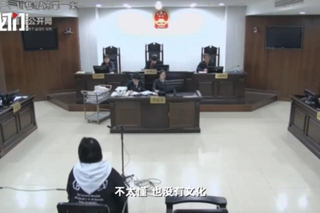 赵本山徒弟胖丫卖假减肥药被判三年:我没文化不知是假药