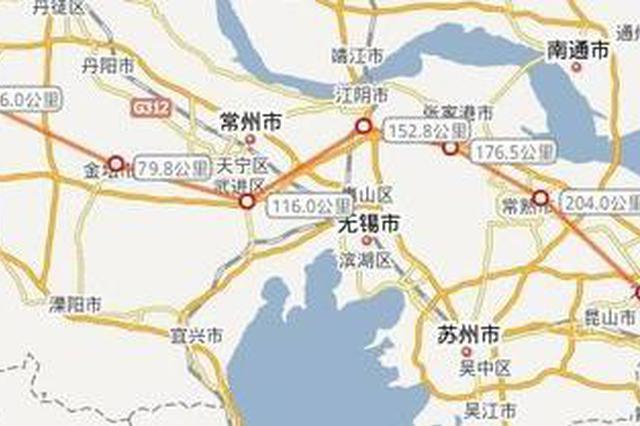 宁淮铁路?#25413;?#27839;江高铁力争年内开建 南沿江城铁开工
