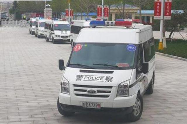 """山东江苏两起打着""""退役军人""""旗号实施犯罪案件一审公开宣判"""