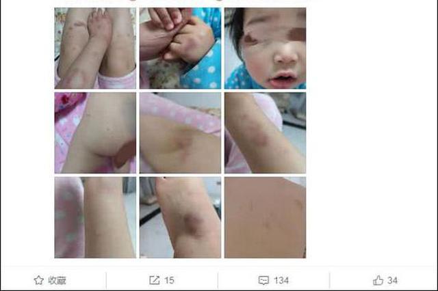 江苏一男子强奸女友并殴打其1岁多女儿 已被刑拘