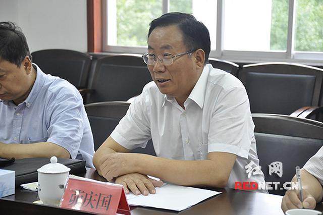 中国盐业有限公司原董事长茆庆国被查