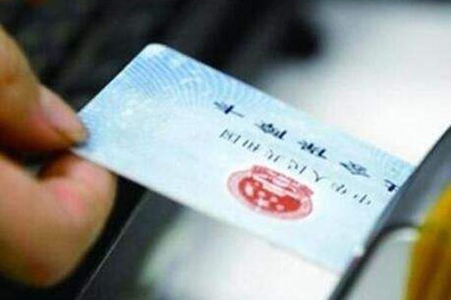 苏沪异地门诊可直接刷卡结算 就医地目录参保地待遇