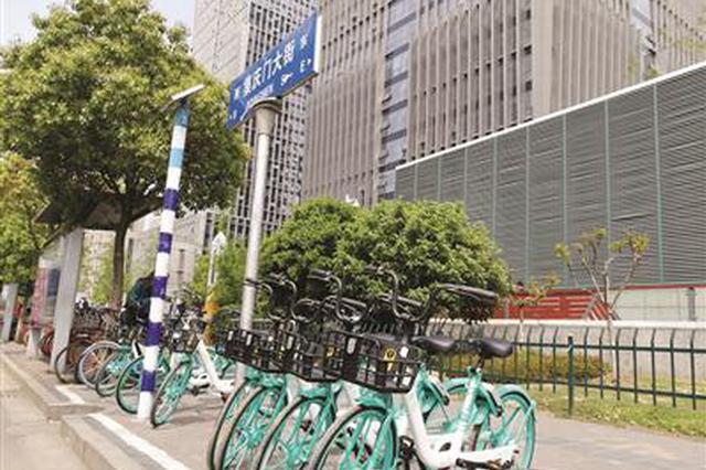 """又一家共享单车进南京,会掀起新一轮""""免费潮""""吗?"""