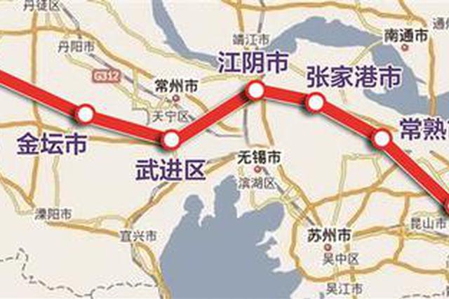 南沿江城际铁路南京段动工 句容等地将迎高铁时代