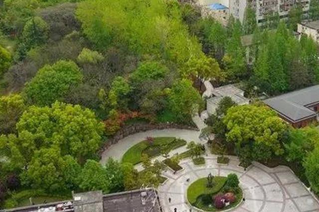 """江苏探索""""公园+""""建设模式 提升百姓的获得感幸福感"""