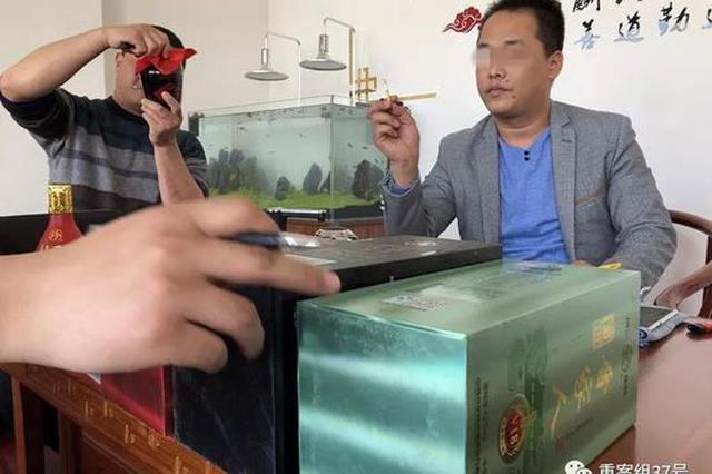 汾酒开发品牌酒乱象:有合作商私灌散酒高价卖