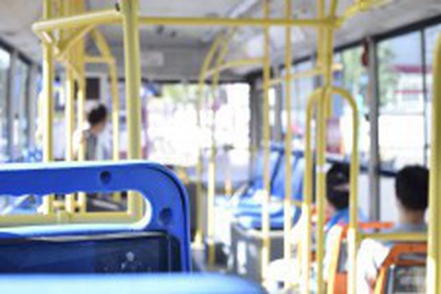 更安全!年底前全省六成公交车安装隔离栏