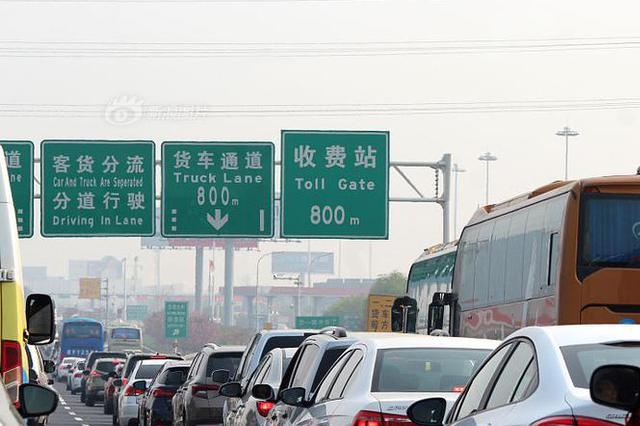 五一期间 江苏这四座大桥部分货车限时错峰出行