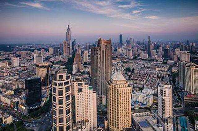 多地收紧楼市调控:南京部分区域限价松动 整体偏紧