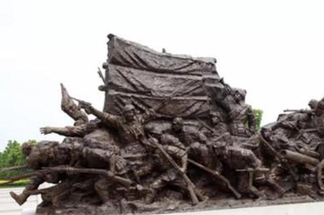 70年前的今天 南京解放