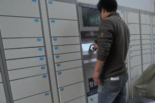 快递员私拆包裹骚扰客户 顺丰:启动调查不姑息