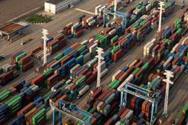 江苏一季度实际使用外资84亿美元同比增5.6% 居全国第一