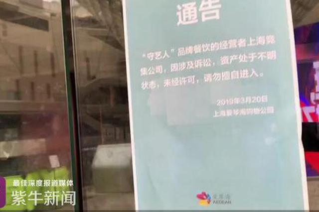 """奔驰维权女车主被追债 代理律师:委托人并非""""跑路"""""""