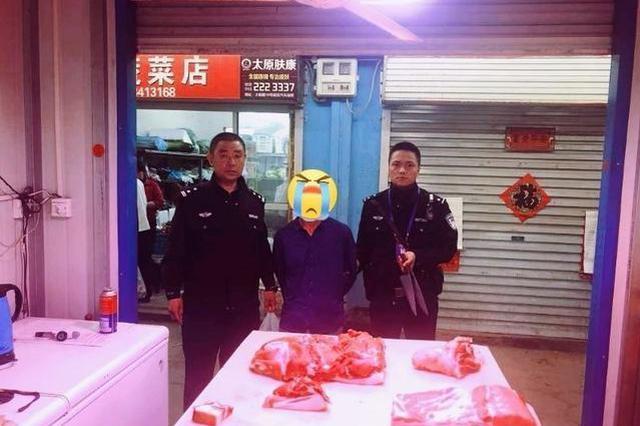 男子嫖娼被人男扮女装骗百元 欲持刀伤人被警方控制
