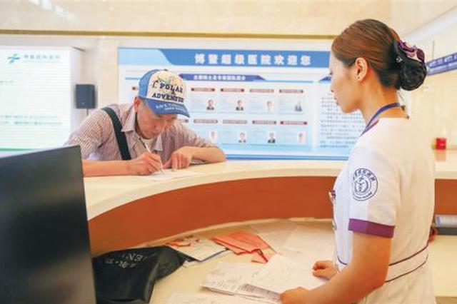 应对外出旅游健康问题 江苏首个旅游医疗门诊开诊