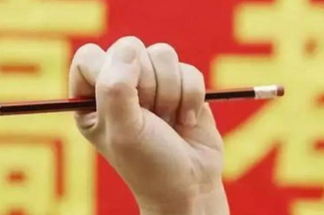 今年江苏省高考时间确定 6月7日至9日三天