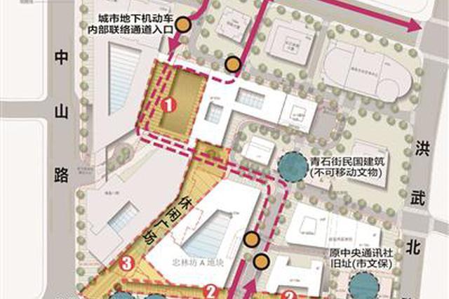 新街口将添三处广场 中华第一商圈更大更美更内涵