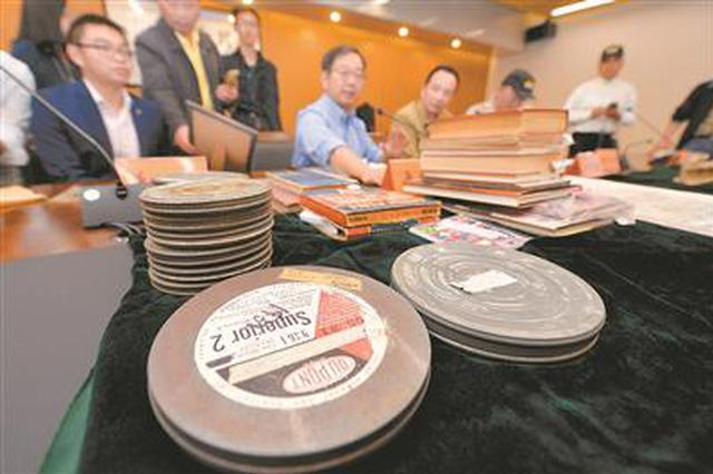 南京大屠杀遇难同胞纪念馆新征文物史料133件